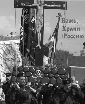 Русские Хоругвеносцы